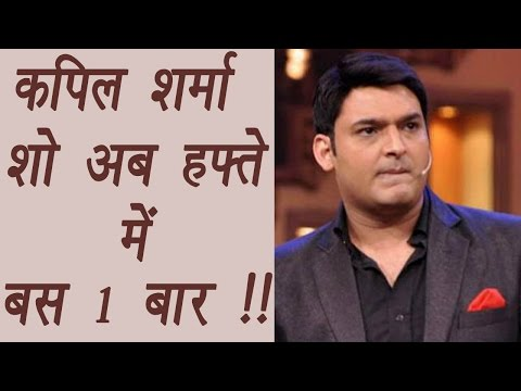 Thumbnail: Kapil Sharma Vs Sunil Grover: The Kapil Sharma Show to be aired ONCE a week now | FilmiBeat