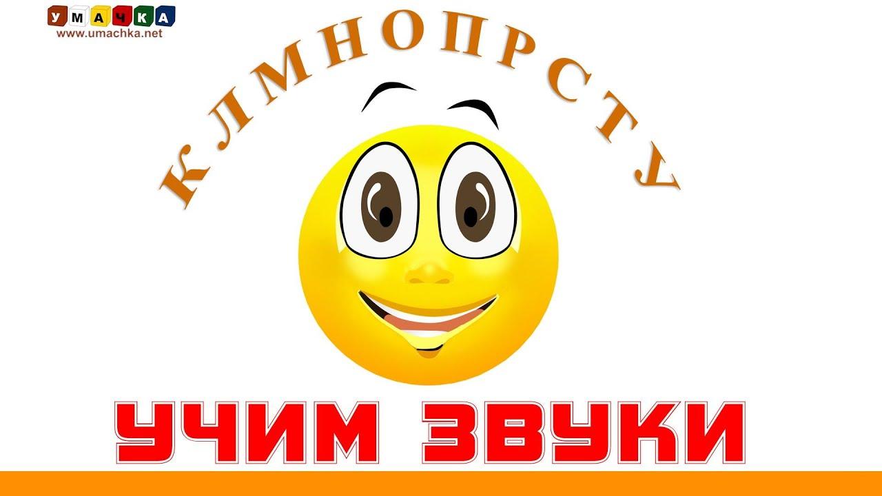 алфавит русский смотреть фото