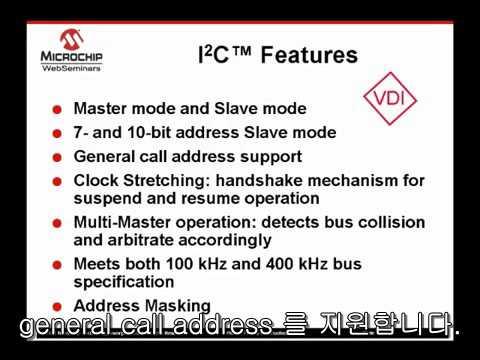 (Korean) PIC24 주변장치 - UART I2C 및 SPI