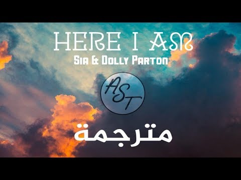 Sia & Dolly Parton - Here I Am | Lyrics Video | مترجمة
