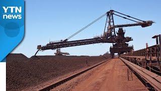 [기업] 포스코, 호주 로이힐 광산 투자 10년 만에 …