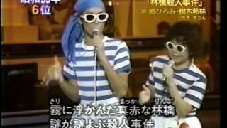 作詞/阿久悠 作曲・編曲/穂口雄右 1978年6月21日発売.