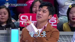 SUPER JUNIORイトゥク、歌手キム・ジョングクがMCの超人気音楽推理プロ...