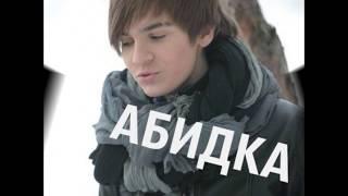 Клип  про Никиту Киоссе))))