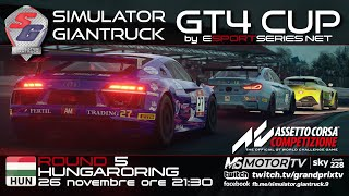 ESPORTSERIES.NET | SIMULATOR GIANTRUCK GT4 CUP | R5 | HUNGARORING
