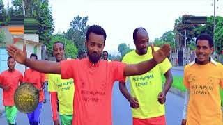 Ethiopian Sidama Abdi Jemal –Wali Kenfo - አብዲ ጀማል -ዋሊ ቄንፎ - የሲዳማ ብሔረሰብ ሙዚቃ እና ጭፈራ