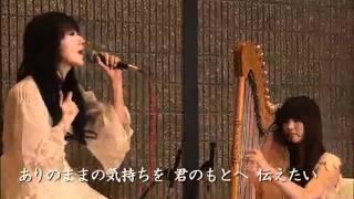 2011/03/27 水樹奈々 チャリティプログラム http://live.nicovideo.jp/w...