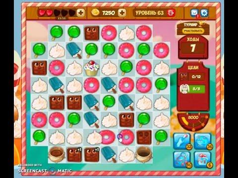 Как пройти 63 уровень в игре долина сладостей
