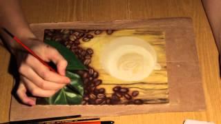 Рисую кофе маслом