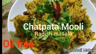 (Pure veg)How to cook chatpata radish(white)/Recipe of chatpata Mooli/mooli ki sabzi(charchari)