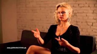 Обучение приватному танцу