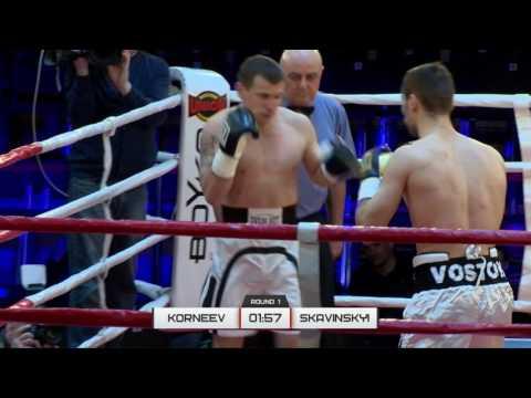 Pro Boxing Show 22/04/2017, Kyiv, UKR. Welterweight Eduard Skavinskyy, UKR VS Anton Kornieiev, UKR