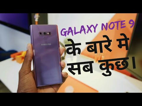 Samsung Galaxy Note 9 - Things to Love & Hate    pros & cons    All you need to know    Hindi