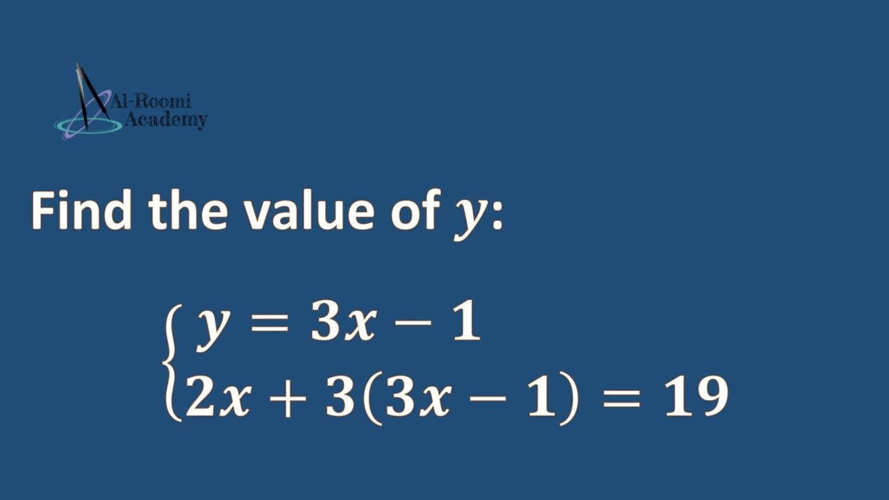 حل المعادلات 29 أوجد قيمة المتغير التابع بتحديد قيمة المتغير المستقل من خلال حل معادلتين بمجهولين Youtube