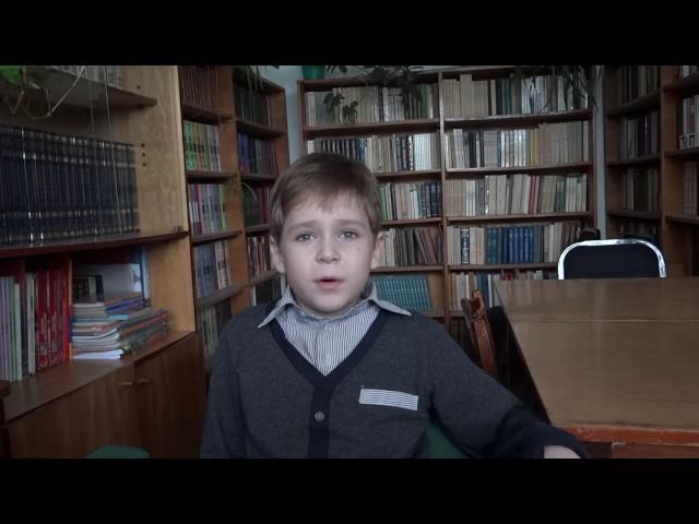 Изображение предпросмотра прочтения – НикитаХарченко читает произведение «Я расту» А.Л.Барто