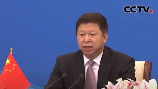 中联部举行十九届五中全会精神对非洲专场视频宣介会 |《中国新闻》CCTV中文国际 - YouTube