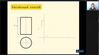 Лекция 16 | Начертательная Геометрия | ОмГТУ | Лекториум