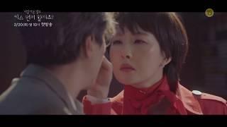 「先にキスからしましょうか」予告映像6…