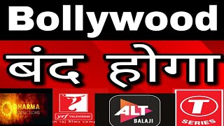 #Bollywood Closed Will Be Soon || Pornography Has To Be Removed || Ashish Rathore ||