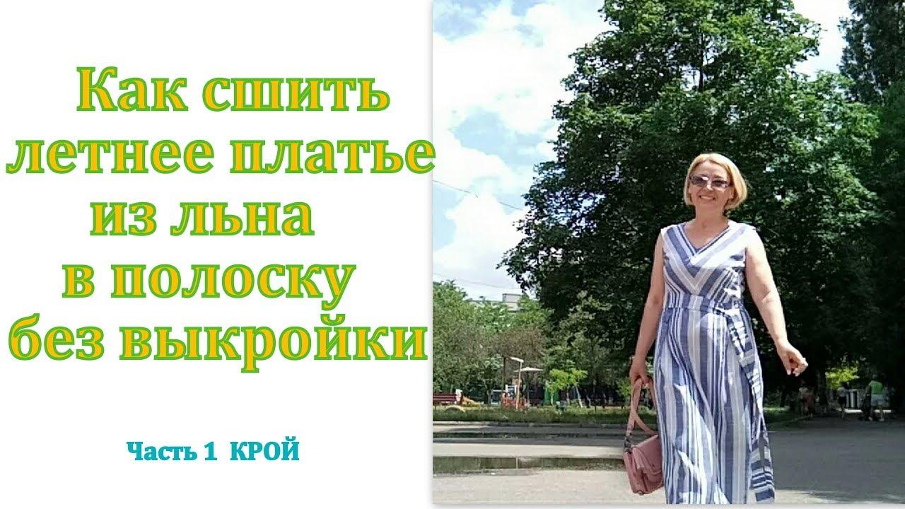 Тюнинг УАЗа своими руками: 469, буханка, патриот, хантер