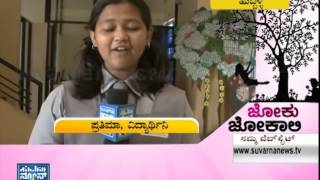 Children's day special  | Exclusive video