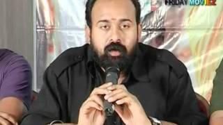 Kodi Punju Telugu Film Success Meet!