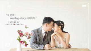 결혼 시작과 마지막을 드웨딩에서 영상으로 선물합니다. …