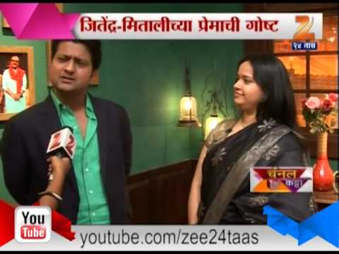Channel Katta Supriya Sachin Show With Jitendra And Mittali Joshi