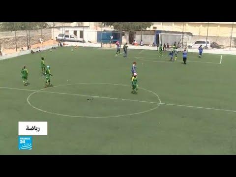 الصوماليات يلعبن كرة القدم  - 18:23-2018 / 3 / 23