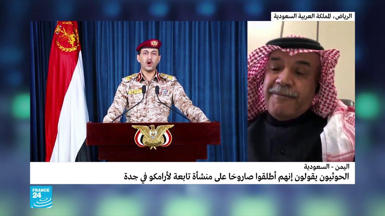 الحرب في اليمن: أنباء على لقاء مباشر بين الحوثيين ومسؤولين أمريكيين -كبار- في عُمان  - نشر قبل 2 ساعة