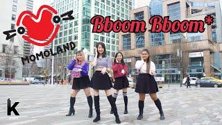 "MOMOLAND(모모렌드): ""BBOOM BBOOM 뿜뿜"" Dance Cover [K-CITY]"