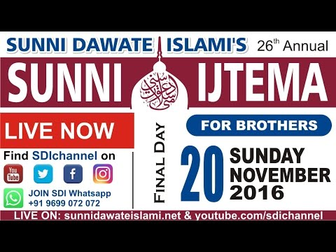 SDI's 26 Annual Ijtema Final Day (for Brothers) #LIVE ON SDI Channel