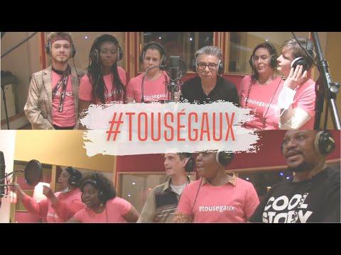 #TousÉgaux | Les aides à domicile du secteur privé ont un message pour le Gouvernement !
