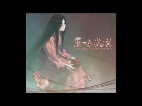 Kara no Shoujo The Second Episode OST - Tsuki no Uro