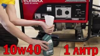 видео Правила эксплуатации и обслуживания электрогенератора