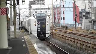特急マリンエクスプレス踊り子77号伊豆急下田行E259系平塚駅通過!