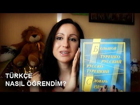 de fa ru уроки турецкого онлайн