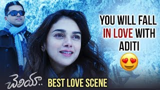 Aditi Rao Hydari LOVELY Performance   Cheliya Latest Telugu Movie   Karthi   AR Rahman   Mani Ratnam