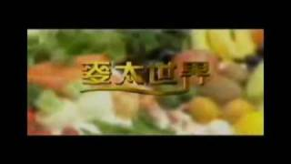 """Mcdull: """"paper Wrapping Chicken""""(紙包雞)  With English Sub"""
