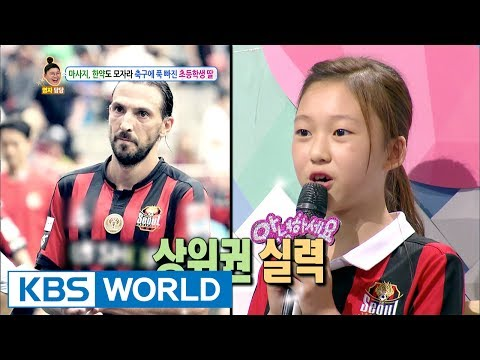 My daughter in elementary school is a soccer fanatic! [Hello Counselor / 2017.07.03]