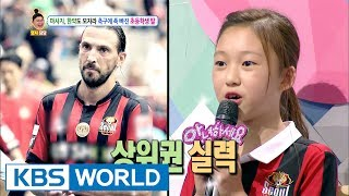 Video My daughter in elementary school is a soccer fanatic! [Hello Counselor / 2017.07.03] download MP3, 3GP, MP4, WEBM, AVI, FLV Januari 2018