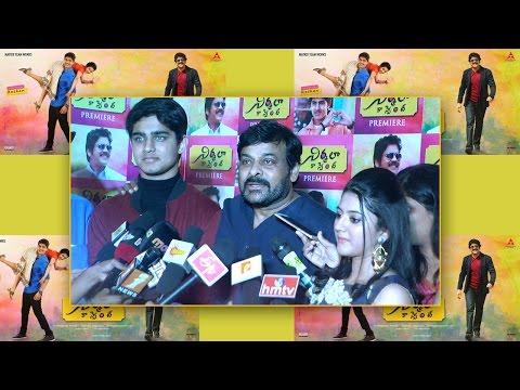 Roshan is like Ram Charan to me : Chiranjeevi || Celebs @ 'Nirmala Convent' Premier Show