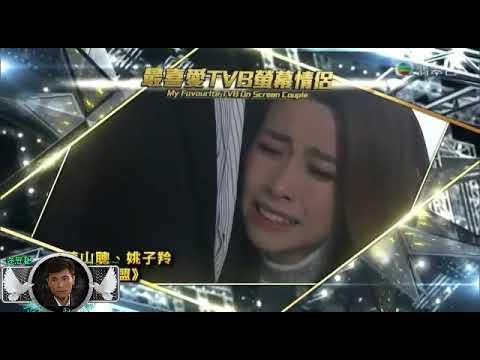TVB Malaysia award best couple 陳展鵬 Ruco Chan & 胡定欣 Nancy Wu