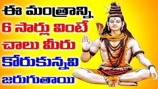 Lord Shiva Songs - Nama Sivaaya - S.P.Balasubramaniam - JUKEBOX - BHAKTHI