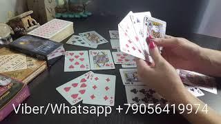 Гадание на даму треф на игральных картах на ближайшее будущее
