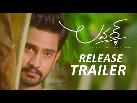 Lover Release Trailer - Raj Tarun, Riddhi Kumar | Annish Krishna | Dil Raju