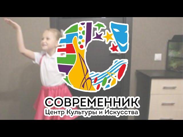 """Мастер-класс: танец """"Каникулы"""""""