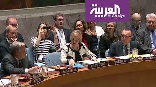 كيف بررت الأمم المتحدة استقالة ريما خلف من منصبها كمديرة تنف