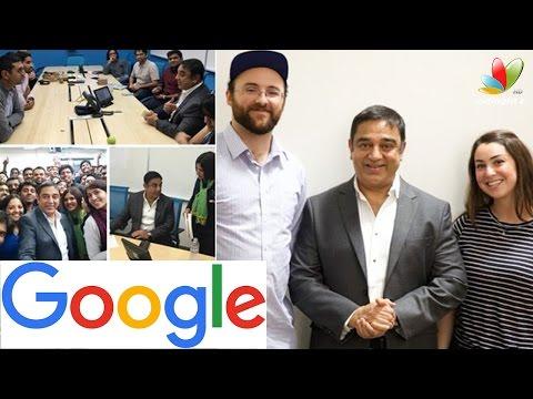 Kamal Haasan visits Google office | Hot Tamil Cinema News