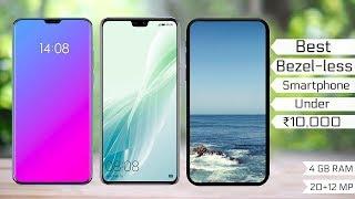 Top 5 Best Bezel less Phones Under ₹10,000 $150 In 2018